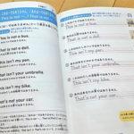 小学生のための英語練習帳3~英語の本~