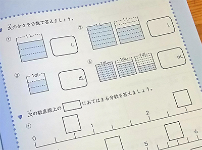 ない ついていけ 四谷 算数 大塚 早稲田アカデミーの算数についていけない お子さん向け対策法