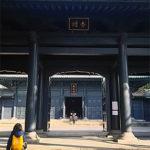 五代将軍・徳川綱吉が創建!儒教の祖・孔子を祀る「湯島聖堂」
