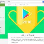 Google Playアプリ部門入賞「計算センス×論理思考バトル Yakusu(ヤクス)」