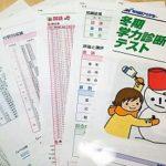 【早稲田アカデミー】小3・冬期学力診断テストの結果が出ました