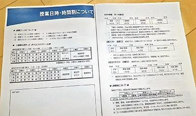 四谷 大塚 クラス 分け テスト 対策