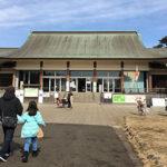 昔の道具や生活、住まいが体験できる「江戸東京たてもの園」
