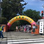 学校見学「青葉祭」~聖セシリア女子中学校~