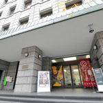 お金の歴史を知る!日本銀行金融研究所・貨幣博物館