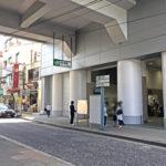 学校説明会~横浜女学院(四谷大塚主催)~