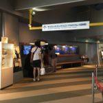 世界一の投映数!多摩六都科学館のプラネタリウム