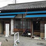貴重な体験もできる富岡製糸工場の「社宅76」