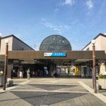 オープンキャンパス「多摩 la ナイト説明会」~大妻多摩中学高等学校~