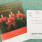 学校説明会「クリスマスの集い」~横浜女学院中学校~