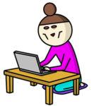 【家庭教師】成績報告アンケートを提出